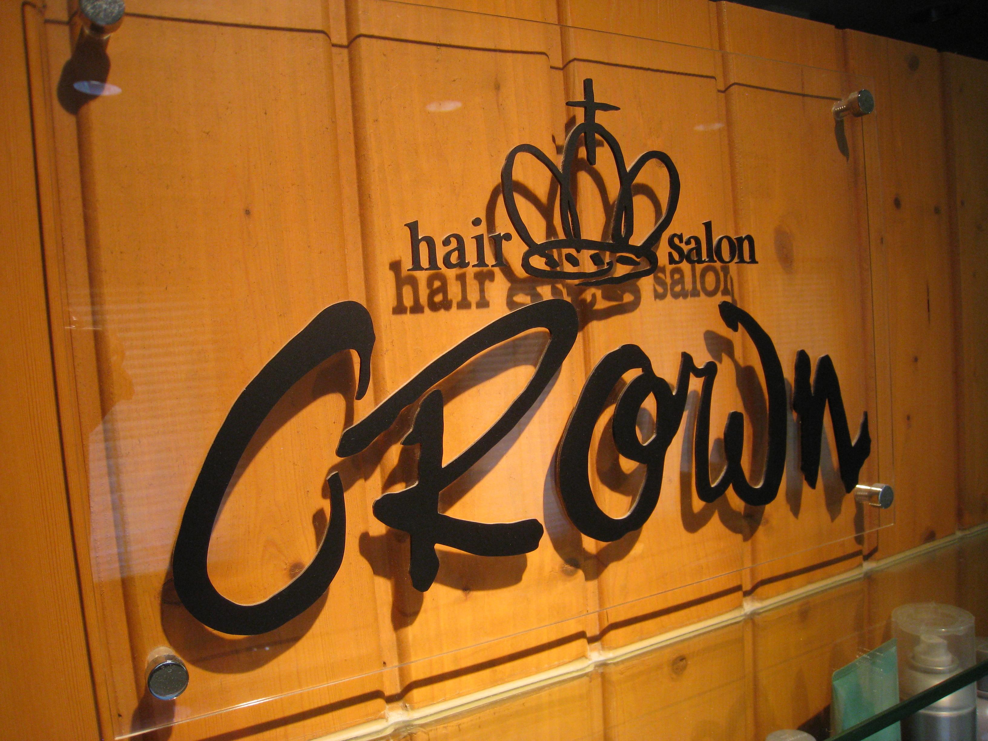ヘアーサロンクラウン(hair salon CROWN)のイメージ